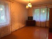 Продается 2-я квартира г.Одинцово, ш. Можайское, 92