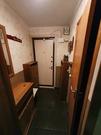 Продажа 2 комнатной квартиры метро Полежаевская