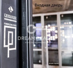 Москва, 1-но комнатная квартира, ул. Родниковая д.30к2, 6750000 руб.