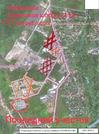 Пром. участок 55,69 сот в 24 км по Калужскому шоссе, 9858900 руб.