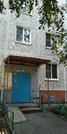 Коломна, 3-х комнатная квартира, Дмитрия Донского наб. д.32, 3500000 руб.