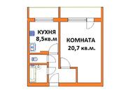Продается 1 ккв с ремонтом и мебелью ул.Фруктовая 5к1
