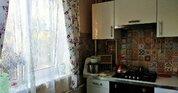 Сергиев Посад, 4-х комнатная квартира, ул. Дружбы д.7, 4199999 руб.