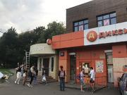 Продажа ооо владеющего помещением., 71300000 руб.