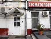 Продажа псн, м. Новослободская, 44000000 руб.