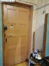 Продажа комнаты в трехкомнатной квартире, 4800000 руб.