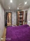Фрязино, 2-х комнатная квартира, ул. Полевая д.1, 3650000 руб.