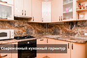 Продается 3-комнатная квартира Чехов, ул. Весенняя, 5.