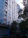 Продается трехкомнатная квартира в г.Москва