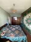 Егорьевск, 4-х комнатная квартира, ул. Карла Маркса д.68, 4700000 руб.