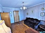 Продаю трехкомнатную квартиру в Москве