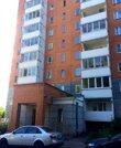 Павловский Посад, 2-х комнатная квартира, ул. Орджоникидзе д.7а, 2960000 руб.