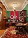 Москва, 6-ти комнатная квартира, Романов пер. д.5, 330000000 руб.