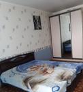 Наро-Фоминск, 3-х комнатная квартира, ул. Маршала Куркоткина д.5, 7200000 руб.