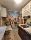 Москва, 2-х комнатная квартира, ул. Туристская д.24к2, 11430000 руб.