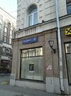 Продажа Помещения свободного назначения, 50000000 руб.