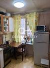 Москва, 1-но комнатная квартира, 2-ая улица Марьиной Рощи д.14Б, 9300000 руб.