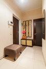 Видное, 3-х комнатная квартира, Березовая д.3, 9500000 руб.