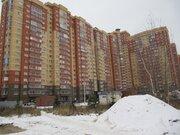 Подольск, 3-х комнатная квартира, Объездная дорога д.1, 4800000 руб.
