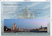 Продажа блока из 5 этажей в Сталинской высотке., 933276000 руб.