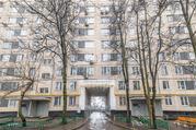 Продажа 3-х комнатной квартиры в Орехово-Борисово Южное