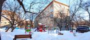 Москва, 4-х комнатная квартира, 1-я Хуторская д.2 к3, 24500000 руб.