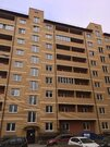 Химки, 2-х комнатная квартира, ул. Овражная д.4, 5100000 руб.