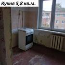 Мытищи, 1-но комнатная квартира, ул. Колпакова д.17, 3700000 руб.