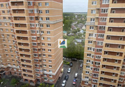 Продажа квартиры, Пушкино, Пушкинский район, Улица Набережная