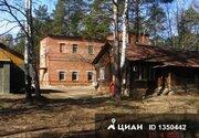Продаю участок 87 соток с коммуникациями в г. Рамеское, 35000000 руб.