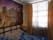 3-комнатная квартира в г. Люберцы, в пешей доступности до ж/д станции
