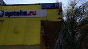 Продажа псн, Ул. Гурьянова, 13051800 руб.