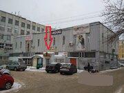 Аренда 131 кв.м, здание дома быта, вокзал Сергиев Посад, 7328 руб.