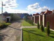 Продается дом в д.Верховье на участке 15 соток, 15500000 руб.
