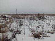 Участок 12 соток в Можайске!, 950000 руб.