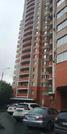Москва, 3-х комнатная квартира, ул. Высокая д.21, 30500000 руб.