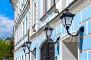 Квартира продажа Подсосенский пер, д. 11