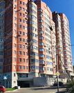 Ногинск, 3-х комнатная квартира, ул. Рогожская д.117, 7600000 руб.