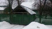 9,54 сотки в Голицыно, 3950000 руб.
