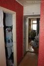 Продажа комнаты, Ликино-Дулево, Орехово-Зуевский район, Ул. 1 Мая, 650000 руб.