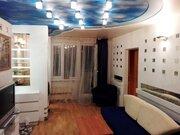 Предлагается прекрасная 3-х комнатная квартира с Евро ремонтом