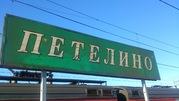 5,5 сотки не дорого, 790000 руб.