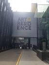 Апартаменты в ЖК ART Residence