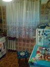 Раменское, 3-х комнатная квартира, ул. Коммунистическая д.24, 3450000 руб.