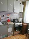 Ногинск, 2-х комнатная квартира, ул. Доможировская 3-я д.1, 2620000 руб.