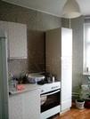 Продается двухкомнатная квартира в новом районе города Москвы