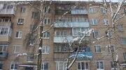 Лобня, 1-но комнатная квартира, ул. 9 Квартал д.1, 3300000 руб.