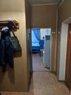 Серпухов, 3-х комнатная квартира, Коншиных д.144, 2600000 руб.