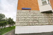 Москва, 2-х комнатная квартира, ул. Маршала Кожедуба д.2к1, 12500000 руб.