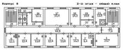 Сдаётся в аренду офисное помещение площадью 2179 кв, 9300 руб.